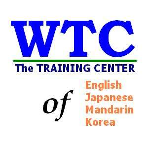 wtc training centre pare kediri