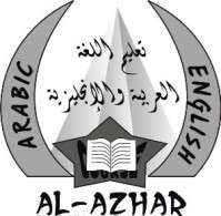 Kursus Bahasa Arab AL-AZHAR Pare